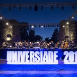 Universiade 2019 il concerto